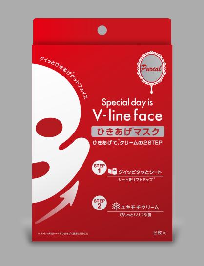 V-line face ひきあげマスク